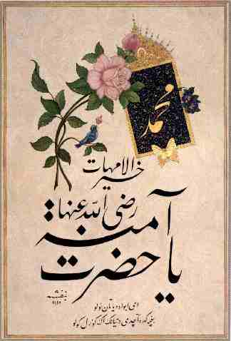 islam, evlilik